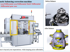 Differential Gear Case Automatic Balancing Machine